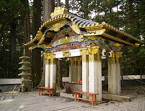 Karahafu - Image: Nikko Toshogu Suibansha M8471