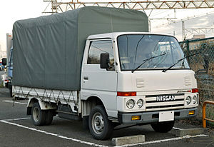 1998 United States embassy bombings - A Nissan Atlas truck, similar to that used in Dar es-Salaam
