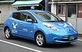 Nissan Leaf Hino Koutsu.jpg