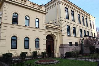 Norwegian Nobel Institute organization