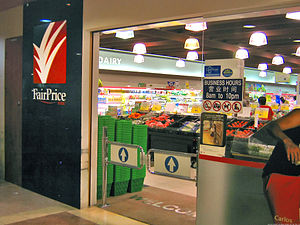 NTUC FairPrice - The Toa Payoh Hub branch NTUC Fairprice Supermarket before the makeover.