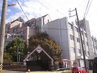 Okazaki Women's Junior College (Aichi, Japan)