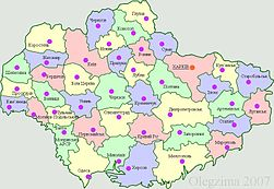 Okrugs of Ukraine 1927.jpg