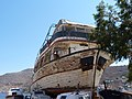 Old Boat Symi - panoramio.jpg
