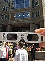 On eclipse watch, at NSF and elsewhere (36973119770).jpg