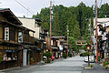 Oojinmachi Takahaya Gifu pref03n3705.jpg