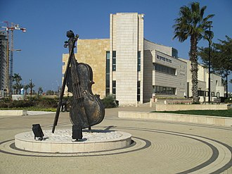 Or Akiva - Or Akiva Music Center