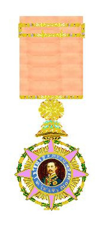 Order of Chula Chom Klao - Medal of the Order.