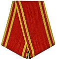 Order of Lenin ribbon.jpg