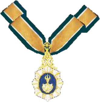Order of Ramkeerati - Image: Order of Ramkeerati Thailand (transparent)