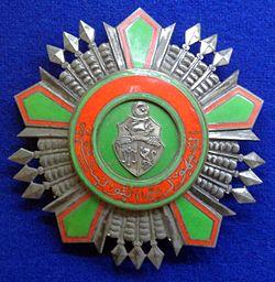 Order of the Republic grand cross star (Tunisia after 1967) - Tallinn Museum of Orders.jpg