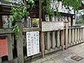 Otatsu-Inari-jinja 005.jpg