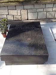 Tomb of Adrien Lejeune