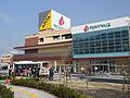 PEONY-WALK Higashimatsuyama Shopping Center.jpg