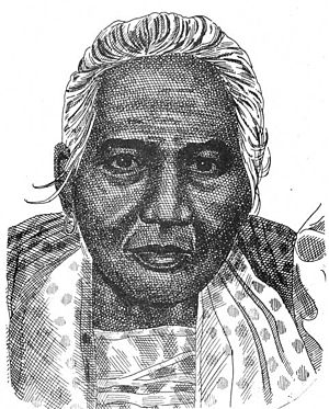 Melchora Aquino - Image: PH nhi melchora aquino