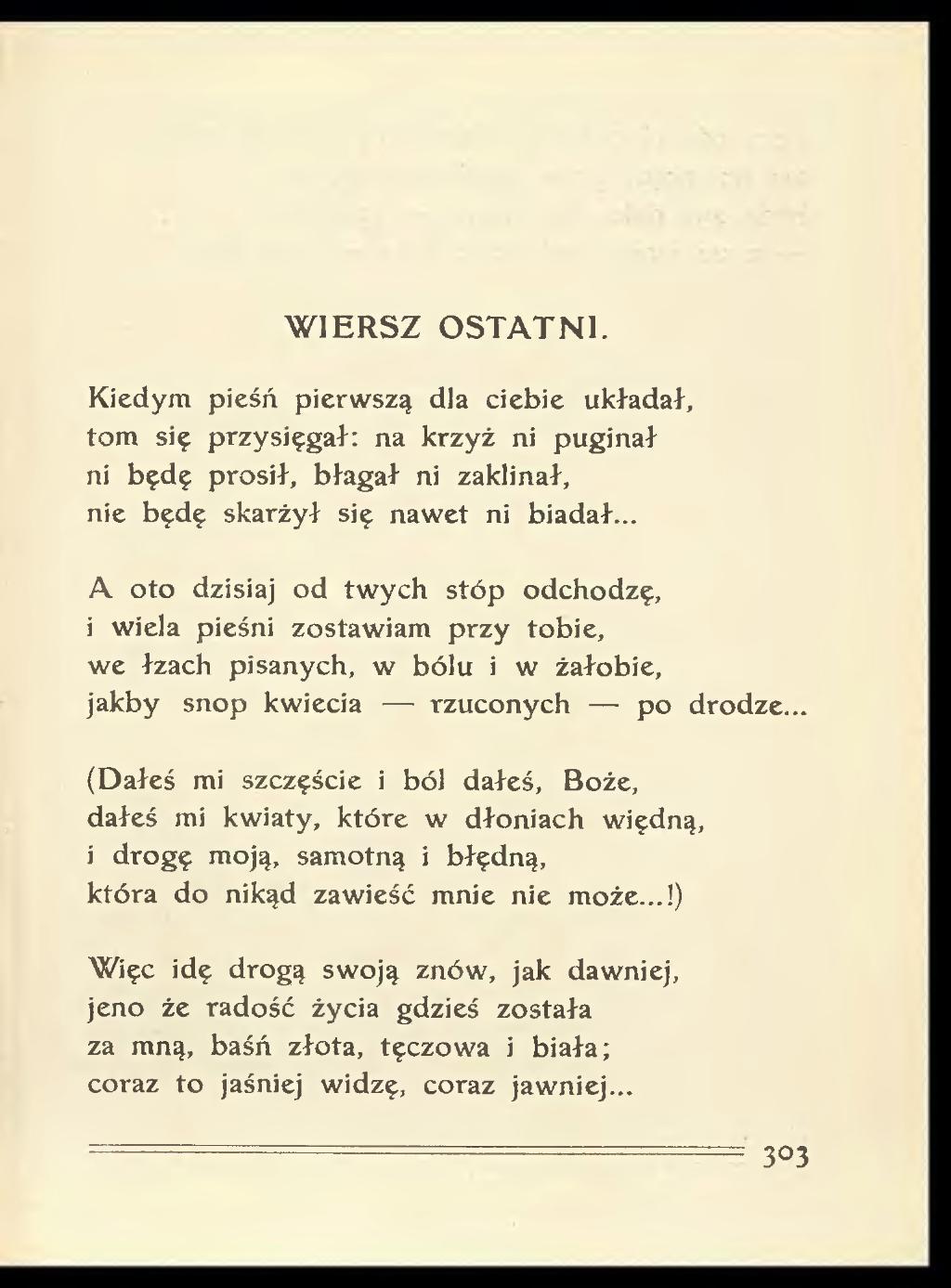 Stronapl Jerzy żuławski Poezje Tom Ivdjvu307