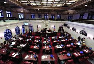 Senate of Puerto Rico - Image: PR Senate