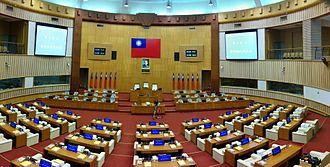 Pingtung County Council - Image: PTCC capiton