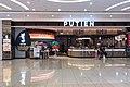 PUTIEN restaurant at GR Shopping Mall 5F West (20200530164643).jpg