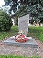 Pačlavice, pomník obětem válek.jpg