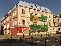 Pałac Parysów Lublin.jpg