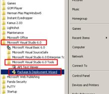 برنامج محاسبي كامل مفتوح المصدر All About Computers