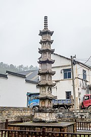 Pagoda of Puqing Temple, 2020-01-05 16.jpg