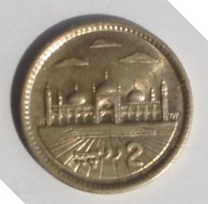 "Pakistani coin, ""Two Rupees"""