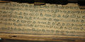 Palm-leaf manuscript.jpg
