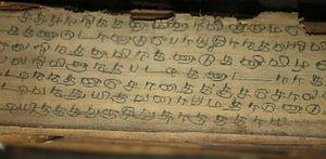Tamil Heritage Foundation - Tamil Palm Leaf Manuscript