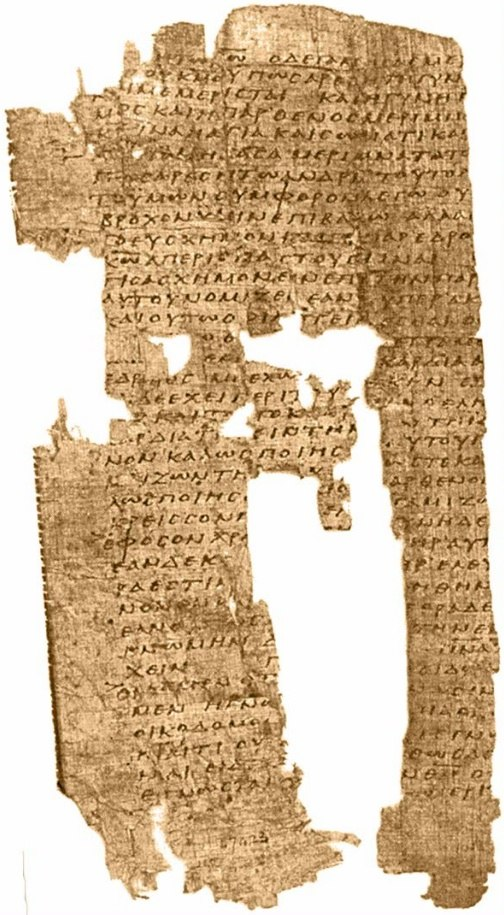 Papyrus 15 - Papyrus Oxyrhynchus 1008 - Cairo Egyptian Museum JE 47423 - First Epistle to the Corinthians 7,18–8,4