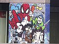Paradise Place and Paradise Circus - Spider-Man, Buzz Lightyear etc (4916573630).jpg