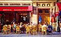 Paris cafe in Ile de la Cite, 2010.jpg