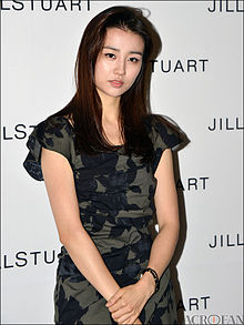 Park Ha-seon from acrofan.jpg