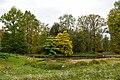 Parkansichten Queen-Auguste-Victoria-Park (Umkirch) jm54414 ji.jpg