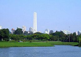 Parque do Ibirapuera e Obelisco 01.jpg