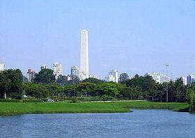 Парк Ибирапуэра — Википедия