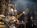Participation in the liturgy and enthronement of the Primate of the Orthodox Church of Ukraine (2019-02-03) 13.jpeg