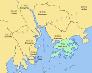 Pearl River Delta area, showing boundaries of ...