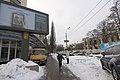 Pechers'kyi district, Kiev, Ukraine - panoramio (201).jpg