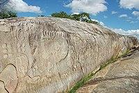 Pedra do Ingá - sítio arqueológico.jpg