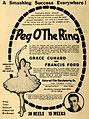 Peg O' The Ring.jpg