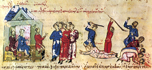 Battle of Bathys Ryax - The massacre of the Paulicians in 843/844. From the Madrid Skylitzes.