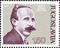 Petar Kočić 1977 Yugoslavia stamp.jpg
