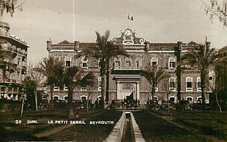 Petit Serail - The Petit Serail under the French rule