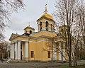 Petrozavodsk 06-2017 img03 Alexander Nevsky Cathedral.jpg