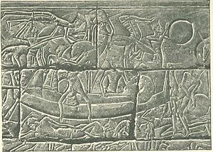 Battle of the Delta - Image: Philistine ship of war