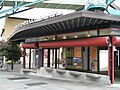 Pike Place Market - Market Heritage Center 01.jpg