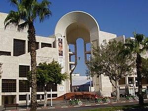 Tel Aviv Performing Arts Center - Image: Piki Wiki Israel 15637 Performing arts Center in Tel Aviv
