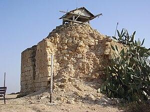 Maqam (shrine) - Maqam of Sheikh Nuran in the kibbutz Magen, converted into a Pillbox (military).